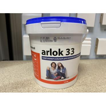Клей диспресионный  Arloк 33 1,3кг